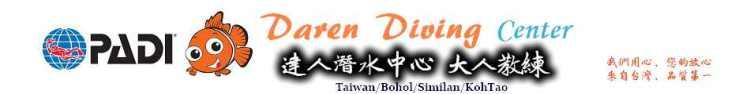 Taobao 店鋪頁頭