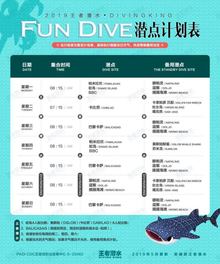 WeChat 圖片_20190519154512